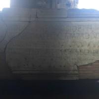 Colosseum Restoration Inscription