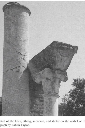 Lulav, Ethrog, Menorah, and Shofar on the Corbel of the Ostia Synagogue